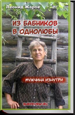 http://shedevriki.ru/image/d074.png
