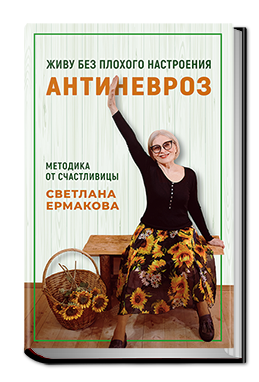 http://shedevriki.ru/image/d075.png