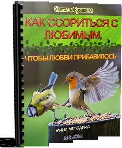 http://shedevriki.ru/image/d076.png