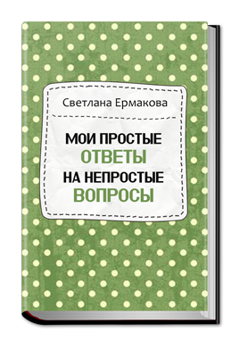 https://shedevriki.ru/image/d079.png