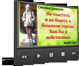 http://shedevriki.ru/image/vd001.png