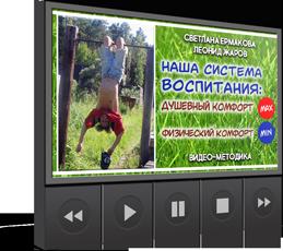 http://shedevriki.ru/image/vd004.png
