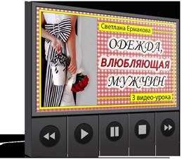 http://shedevriki.ru/image/vd006.png