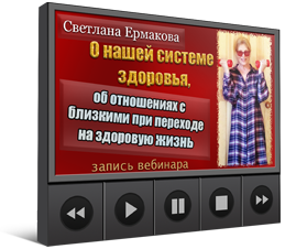http://shedevriki.ru/image/vd007.png