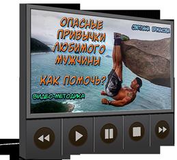 http://shedevriki.ru/image/vd013.png
