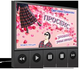 https://shedevriki.ru/image/vd017.png