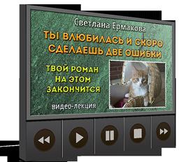https://shedevriki.ru/image/vd018.png