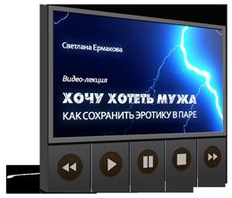 https://shedevriki.ru/image/vd020.png
