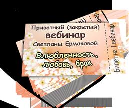 http://shedevriki.ru/image/wb001.png