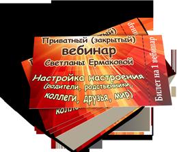http://shedevriki.ru/image/wb002.png