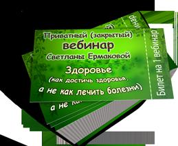http://shedevriki.ru/image/wb003.png